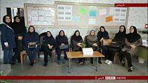 تحصن معلمان در چند شهر ایران