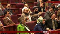 ارزیابی عملکرد مجلس نمایندگان افغانستان