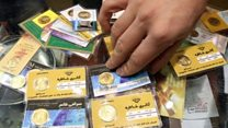 احکام مهریه تحت تاثیر نوسانات بازار سکه طلا