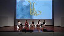 """""""دنيانا"""": بين الواقع والتطلعات... أين المرأة العربية؟"""