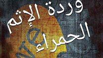 عالم الكتب: من ليبيا القذافي الى اللجوء السياسي