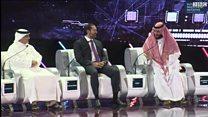 شوخی محمد بن سلمان با سعد حریری در کنفرانس ریاض
