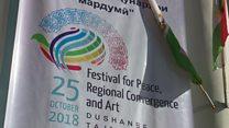 """""""صلح"""" در دوشنبه با حضور تاجیکستان، افغانستان و پاکستان"""