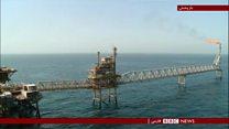 نفت خام ایران در بورس انرژی