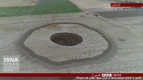 معضل فرونشست زمین در ایران