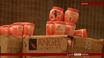 قاچاق مواد روشن کننده پوست در اوگاندا