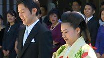 Japan's Princess Ayako surrenders title