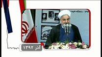آیا ایران به برجام پایبند خواهد ماند؟