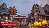 华人谈天下(粤语):纽约唐人街餐饮业盛衰