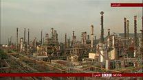 هندیها از تحریم آمریکا علیه ایران ضرر میکنند