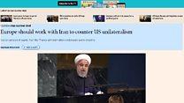 آیا تحریمها صادرات نفتی ایران را به صفر خواهد رساند؟