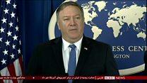 مقامهای آمریکایی از تحریمها علیه ایران میگویند