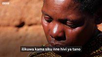 Utakaso kupitia tendo la ndoa kwa waliofiwa Tanzania