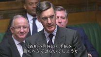ブレグジット政局 英与党の離脱派大物、メイ首相不信任手続きを示唆