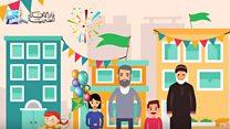 فتاوى بالرسوم المتحركة في مصر