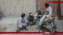 آمریکا برای اولینبار میگوید نمیشود طالبان را شکست داد