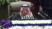 الملك سلمان: وقوفنا مع اليمن واجب وليس خيار