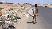 การสู้รบในเยเมนยังคงไม่ยุติ