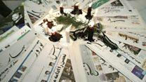 نوری که روزنامهها بر قتلهای زنجیرهای انداختند