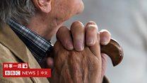 科技天地(粤语):现代人真的比较长寿?
