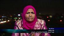 """""""بلا قيود"""" مع وداد يعقوب وزيرة التضامن والتنمية الاجتماعية  في السودان"""