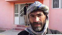 افغانستان کې تر ټولو بده وچکالي
