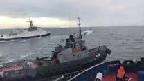 بالفيديو: لحظة اصطدام سفينة روسية بقاطرة أوكرانية