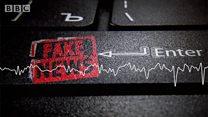 가짜보도를 뛰어넘어: 가짜뉴스, 어떻게 구분할 수 있을까