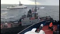 ロシアとウクライナ、海上で衝突 なぜこれほど情勢緊迫