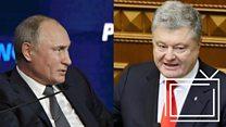 Керченский конфликт: хотят ли русские войны?