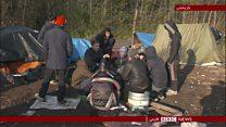 گذر پرخطر'پناهجویان ایرانی' از دریا برای رسیدن به بریتانیا