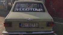 Yugotour