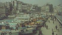1970 yılında Türkiye ve doğası