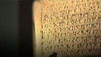 فيلم بلغة اندثرت قبل ألفي عام