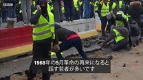 フランスでデモをする「ジレ・ジョーヌ」とは誰なのか 抗議の理由は