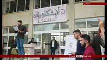 پیوند شعارهای دانشجویی و کارگری در آستانه روز دانشجو