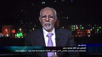 """""""بلا قيود"""" مع عبد الإله محمد حجر مستشار رئيس المجلس السياسي الأعلى في """"حكومة صنعاء"""""""