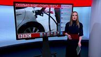 ТВ-новости: ОПЕК сокращает добычу нефти. Как это повлияет на Россию?