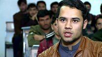 شما؛ طرح جدید برگزاری کنکور دانشگاه در افغانستان#