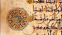 معجم يرصد الدلالات التاريخية للغة العربية