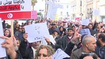 قطاع التعليم في تونس يضرب بسبب سياسات التقشف