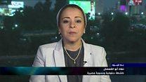 """"""" بلا قيود """" مع نهاد أبو القمصان رئيس المركز المصري لحقوق المرأة"""
