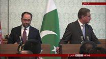 وزیران خارجه چین و پاکستان در کابل
