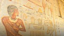 """""""كاهن التطهير"""" """" من أروع الاكتشافات الأثرية في الفترة الأخيرة""""."""