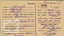 Священники на службе у КГБ: тайное всегда становится явным