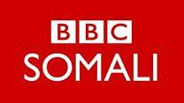 Heesta dhageyste uu u qaaday BBC Somali