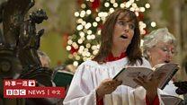 """环宇风情(粤语):圣诞节,您也许意想不到的那些""""禁歌"""""""