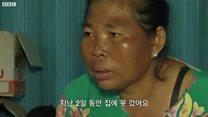 쓰나미가 덮친 인도네시아 현장에 있던 시민들의 이야기