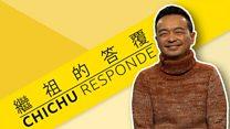 Chichu, el taiwanés que se convirtió en la estrella inesperada del video de BBC Mundo más visto en YouTube