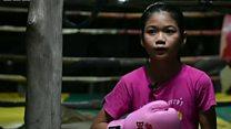 8 साल की उम्र से बॉक्सिंग करने वाली लड़की